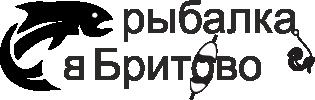 Рыбалка и отдых на озере в Бритово, Раменский район, г.Бронницы